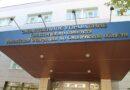 Экс-директор МКУ «Строитель» признана виновной в превышении полномочий