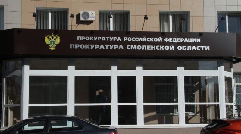 Иностранцу вынесли приговор за попытку дачи взятки полицейскому
