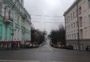 Движение по улице Козлова ограничат до конца августа
