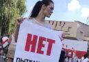 Александра Ситникова: «белорусское СИЗО –  это кошмар»