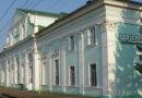 Поезд сбил человека в Смоленской области