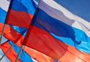 Смолян приглашают стать участниками онлайн-акций ко Дню России