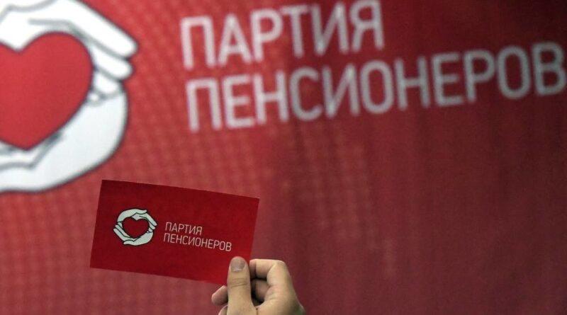 Изменение состава Правления регионального отделения Партии Пенсионеров в Смоленской области