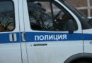 В Смоленске сотрудники уголовного розыска «по горячим следам» раскрыли разбой