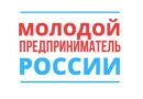 Александр Мурашкин: «Я вижу перспективы»
