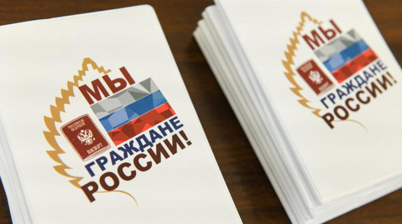 В преддверии Дня России смоленские школьники получили свои первые паспорта