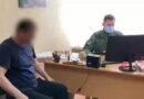 В Починке задержан руководитель дорожно-строительной фирмы