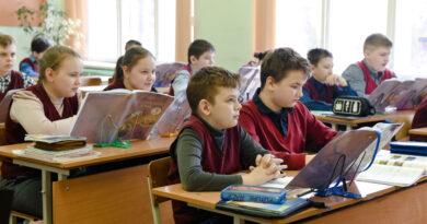 В администрации региона обсудили реализацию нацпроектов «Образование» и «Культура»